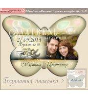 Сватбени Магнити Пеперуди :: Тема в цветове по избор и Ваша снимка # 01-B