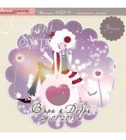 Сватбени Подаръчета - Младоженци Уайти :: Магнити #01-1