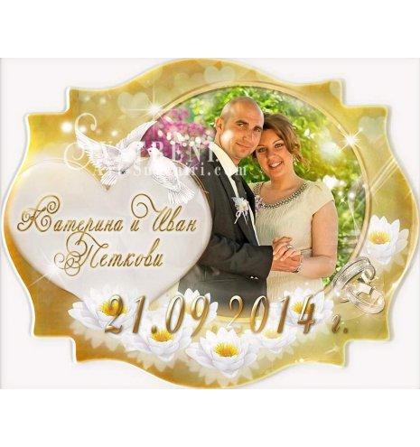 Сватбена тема в златно :: Сватбени магнити, винтидж форма 01-3 (Винтидж форма магнитни стикери :: 102:76 мм.) АРТ™