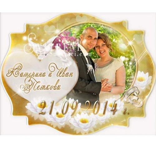 Сватбена тема в златно :: Сватбени магнити, винтидж форма 01-3››185