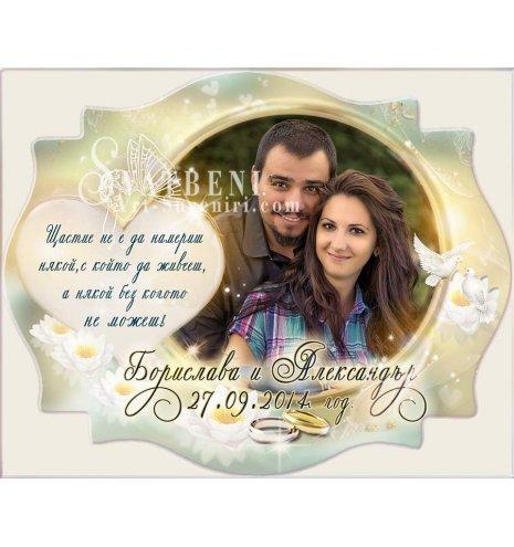Сватбени магнити винтидж злато и синьо с красиво послание и снимка #01-3 (Винтидж форма магнитни стикери :: 102:76 мм.) АРТ™