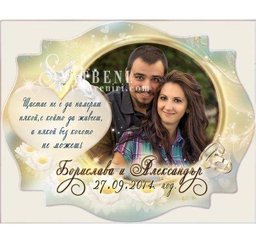 Сватбени магнити винтидж злато и синьо с красиво послание и снимка #01-3››340