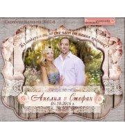 Сватбени Магнити Рустик тема и Снимка ::Подаръци за Гостите #01-6