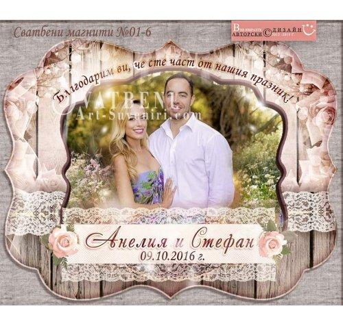 Сватбени Магнити Рустик тема и Снимка ::Подаръци за Гостите #01-6››680