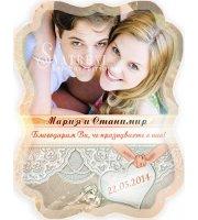 Сватбени магнити с акцент върху снимката Ви и цветови нюанс по избор :: Модел #01-6