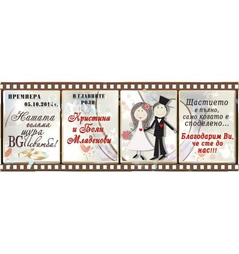 Магнити Кинолента с Карикатура и Послание #01-8 (Серия от снимки ::  Магнити за хладилник) АРТ™