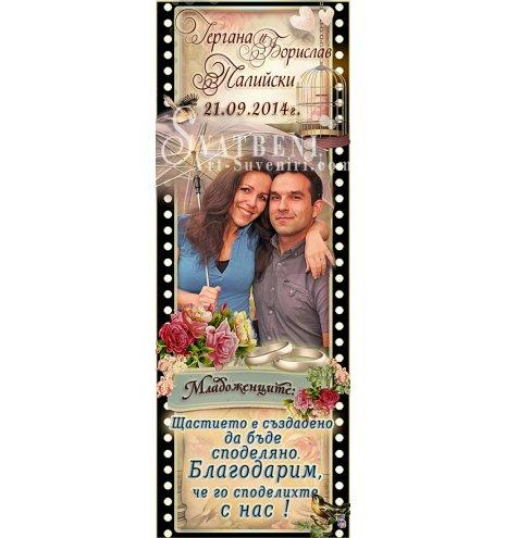 Магнити Кинолента с акцент върху снимката Ви и Послание, Тема Винтидж Рози :: №01-8 (Серия от снимки ::  Магнити за хладилник) АРТ™
