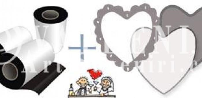 Магнитни Стикери :: Сърце - 77:70 мм.