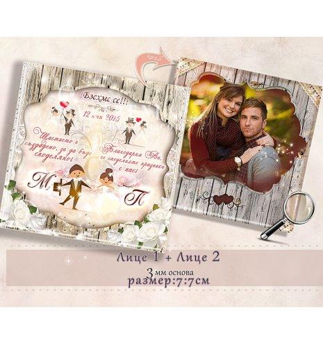 """Двустранни Магнити със Снимка и дизайн """"Младоженци Тино"""" №: 02-22 (Магнити с Две Лица) АРТ™"""