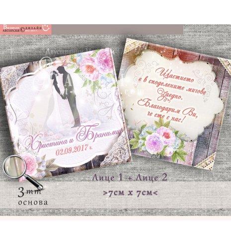"""Магнити с Две Лица и Дизайн """"Blush"""" :: Сватбени Подаръци №: 02-22 (Магнити с Две Лица) АРТ™"""