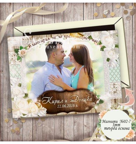 Магнити Рустик тема и Рози :: Подарък за гостите на сватбата #02-7 (Магнити със скосени страни) АРТ™