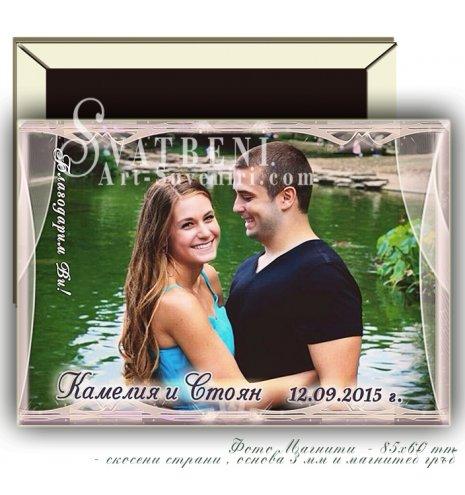 Големи Магнити с Акцент върху Снимката Ви :: Тема-Сребърна Рамка, #02-7 (Магнити със скосени страни) АРТ™