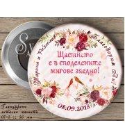 """Сватбени подаръци за гостите """"Флорал Марсала"""" :: Магнити № 07-5"""