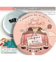 """Дизайн """"Just Married""""#2 :: Сватбени Магнит Отварачки и Огледалца №07-X"""