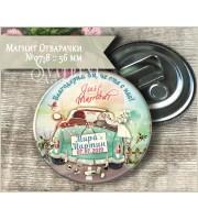 """Дизайн """"Just Married Mint"""" :: Сватбени Магнит Отварачки и Огледалца №07-X"""