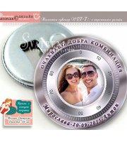 Магнит Отварачка или Огледалце с Ваша снимка :: Очаквано Добра Комбинация! Сватбени подаръци #07-7