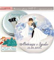 """""""Младоженци Дарлинг #2 """" :: Сватбени Магнит Отварачки #07-7"""