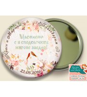 """Дизайн """"Floral"""" :: Сватбени Магнит Отварачки и Огледалца №07-X"""