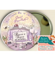 """Сватбени Огледалца :: Тема """"Bon Voyage"""" в Цветове по Избор №07-8"""