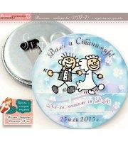 """Дизайн """"Веселите Младоженци 2"""" в цвят по избор :: Магнит - Отварачка или Огледалце #07-7"""