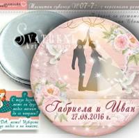 Сватбени Магнит Отварачки или Огледалца HiFive :: №07-X