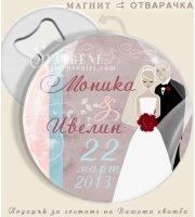 Дизайн Mr-Mrs Smith-2 :: Подарък за гостите, магнитче отварачка #07-7