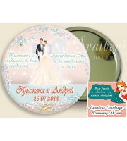 """"""" Младоженци Файн """" :: Сватбени Огледалца #07-7"""