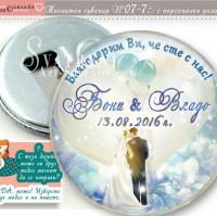Сватбени Магнит Отварачки или Огледалца Тема Serenity №07-X