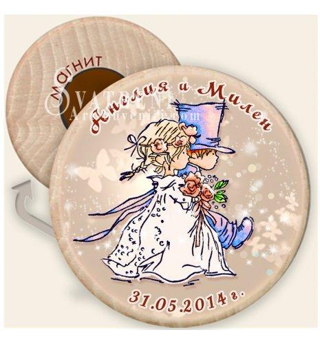 """Дизайн """"Младоженци Мини"""" :: Магнити от Дърво #08-3 (Кръгли дървени магнити 53 мм) АРТ™"""