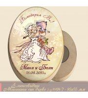 Младоженци Фолклори :: Елипсовидни магнити от дърво #08-7