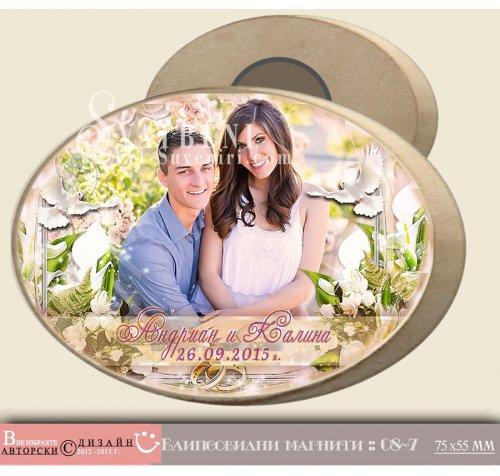 """Елипсовидни Магнити - Сватбен Дизайн """"Белите Гълъби"""" :: Магнити от Дърво #08-7››465"""