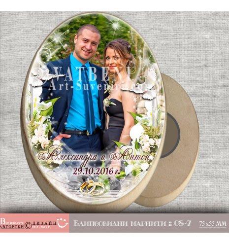Магнити от Дърво - Сватбена рамка и Вашата снимка :: Сватбени подаръци #08-7 (Елипси от дърво :: Два размера) АРТ™