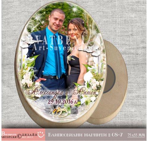 Магнити от Дърво - Сватбена рамка и Вашата снимка :: Сватбени подаръци #08-7››365