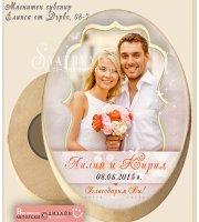 """Сватбени Магнити """"Vivid"""" в цветове по избор и Вашата снимка :: Елипси от Дърво #08-7"""