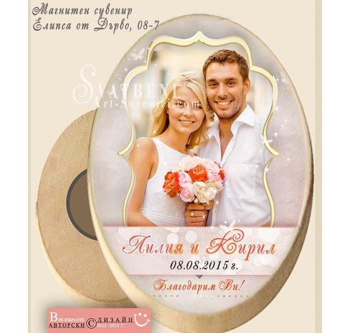 """Сватбени Магнити """"Vivid"""" в цветове по избор и Вашата снимка :: Елипси от Дърво #08-7››428"""