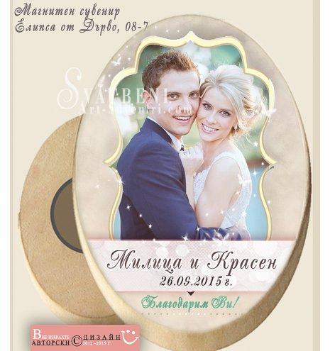 """Сватбени Магнити """"Vivid"""" в цветове по избор и Вашата снимка :: Елипси от Дърво #08-7 (Елипси от дърво :: Два размера) АРТ™"""