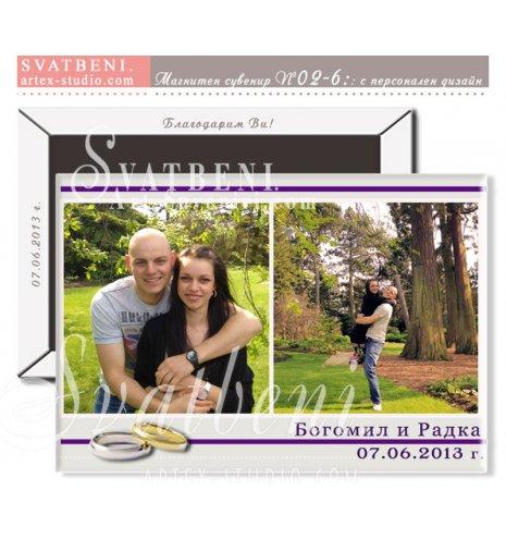 Фото магнити :: Акцент върху снимката Ви :: Сватбени сувенири #02-6 (Магнити със скосени страни) АРТ™