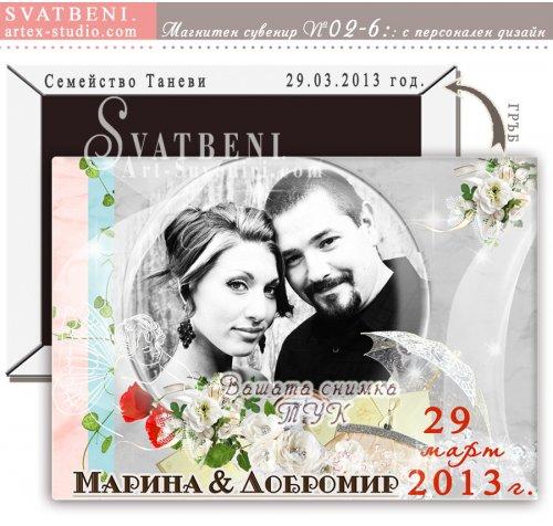 Дизайн Кари и Тузара :: Подаръци за гостите, сватбени магнити #02-6››143
