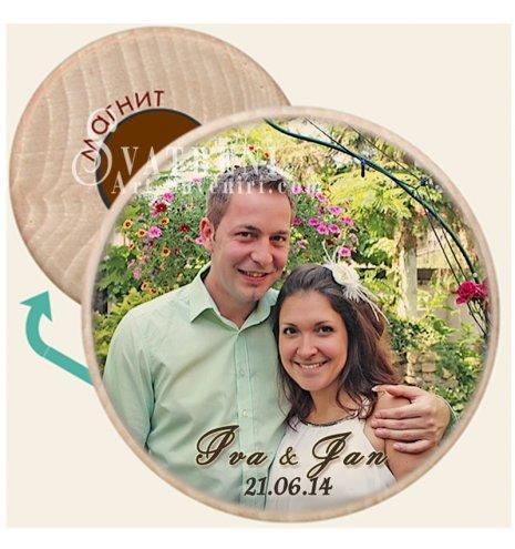 Сватбени Магнити #08-3 :: Без дизайн, само с  Вашата снимка! (Кръгли дървени магнити 53 мм) АРТ™