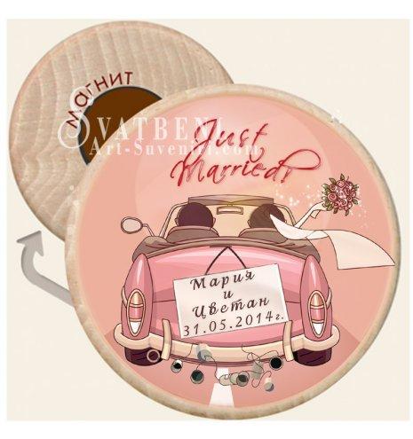 """""""Младоженци Just Married"""" :: Магнити от Дърво #08-3 (Кръгли дървени магнити 53 мм) АРТ™"""