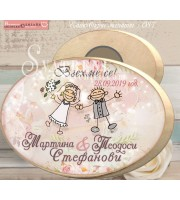 """""""Веселите Младоженци"""" :: Подаръчета за гостите, магнити от дърво #08-7"""