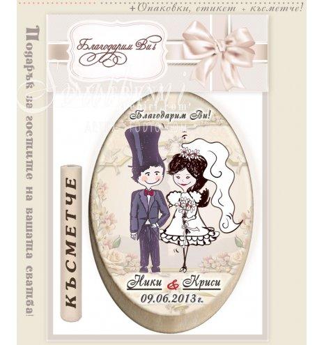 """Дизайн """"Младоженци Туни за Снимка"""" :: Дървени магнити #08-7 (Елипси от дърво :: Два размера) АРТ™"""