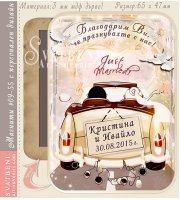"""Сватбени МДФ Магнити """"Белите Гълъби"""" :: Подаръци за гостите #09-55"""