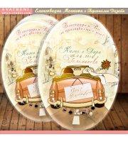 Кола с Младоженци, илюстрация :: Магнити, елипса #09-33