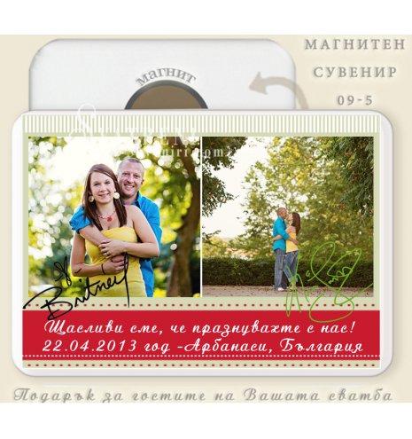 Бяло зелено и червено :: Фото Сватбени Магнити #09-5 (Правоъгълни МДФ :: 66x47) АРТ™