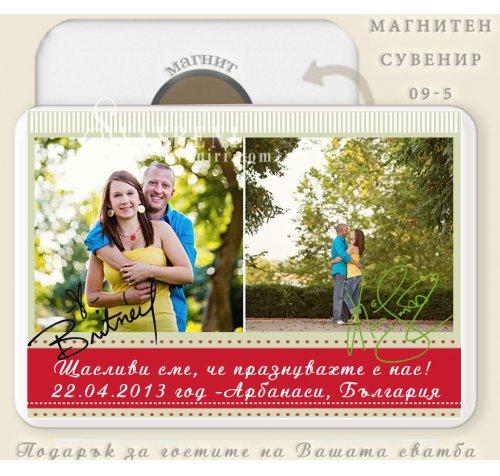 Бяло зелено и червено :: Фото Сватбени Магнити #09-5››137