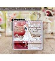 """""""Младоженци Файн"""" в Цвят по Избор  :: Сватбени Магнити с Твърда, Акрилна Основа #18-4"""