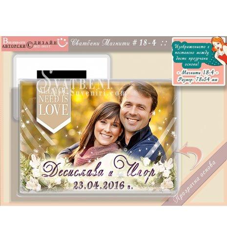 """Сватбени Магнити """"Love"""" и Акцент върху Снимката Ви ::  #18-4П (Прозрачни Правоъгълни Магнити) АРТ™"""