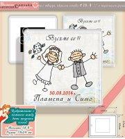 Веселите Младоженци! :: Магнити с твърда, акрилна основа #18-4