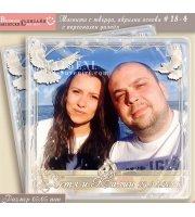 """Сватбени Магнити """"Романс(2)"""" - Акрилна основа и Акцент върху Снимката Ви ::  #18-4"""